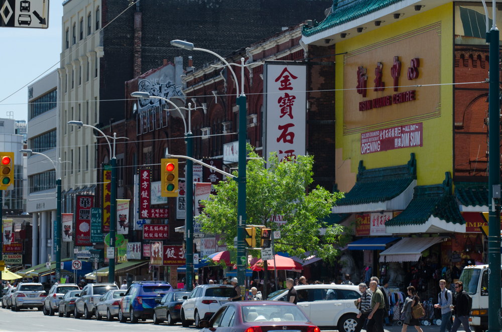 Photograph of Chinatown in downtown Toronto.