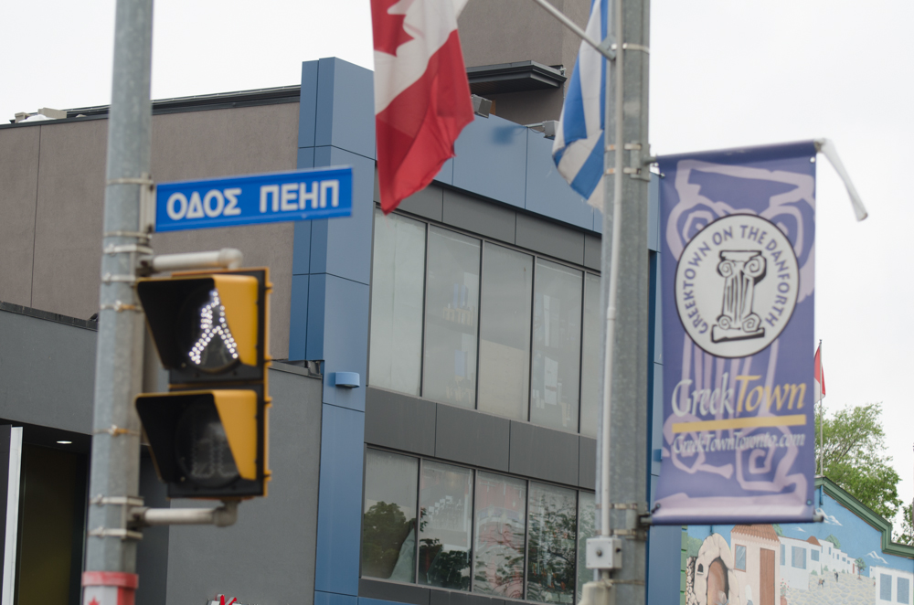 Flags of Greece and Canada on The Danforth in Greektown Toronto.