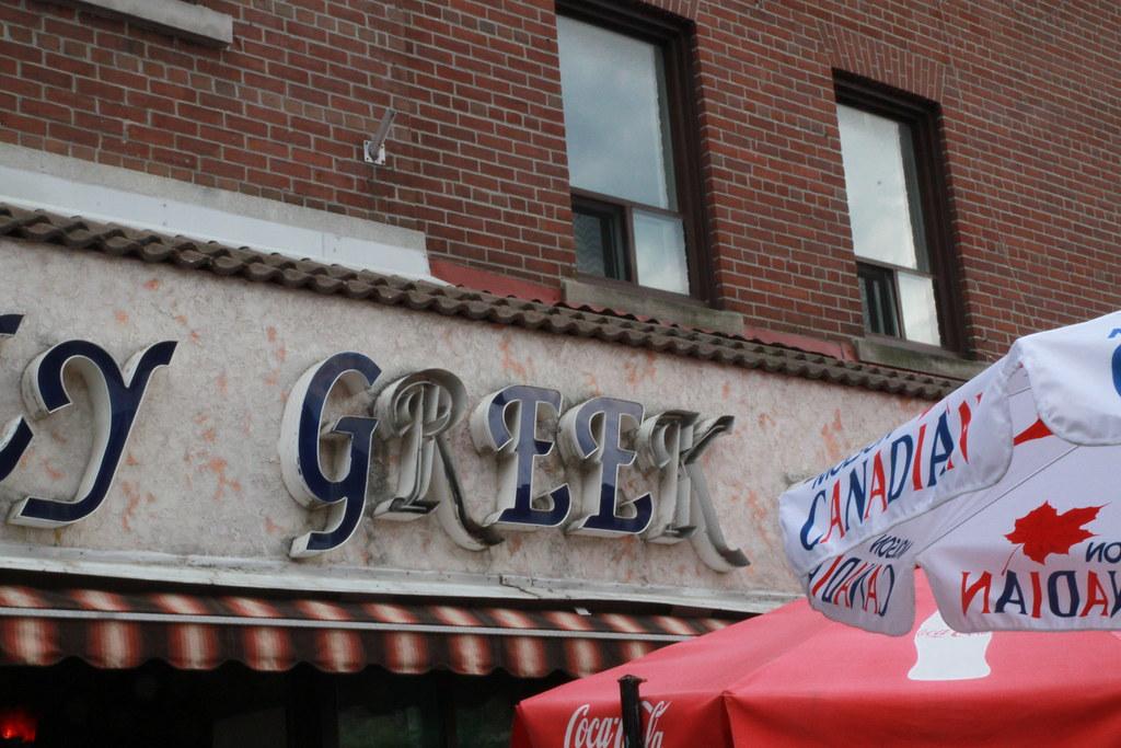 Outside of Greek restaurant in Danforth Avenue, Toronto.