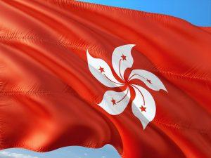 Flag of Hong Kong waving.